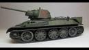 T-34/76, Academy 1/35