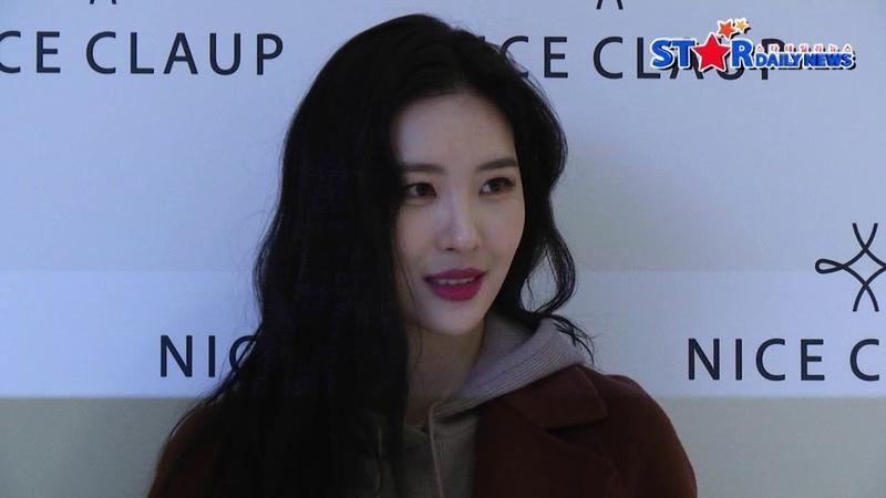 [S영상] 선미, '미모가 점점 하늘을 찌르는 그녀' (팬사인회)