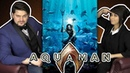 How Bad is: Aquaman