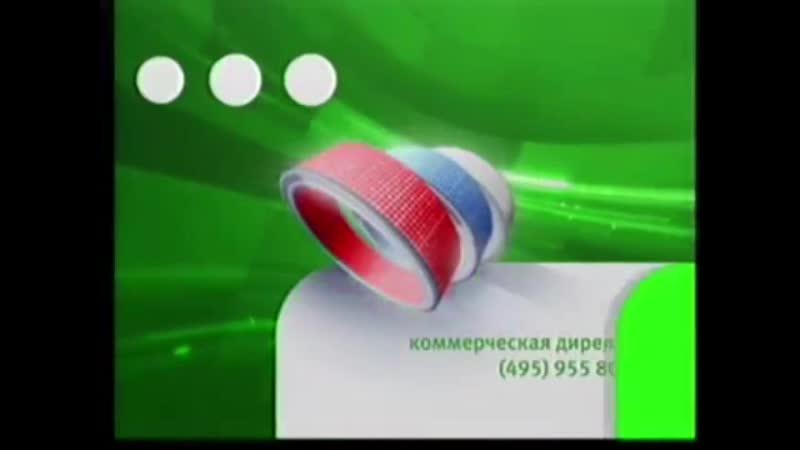 Рекламный блок (Спорт, 01.05.2007) (5)