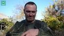 «Жаль, что не уберегли»: на передовой ДНР рассказали, что изменилось после смерти Захарченко