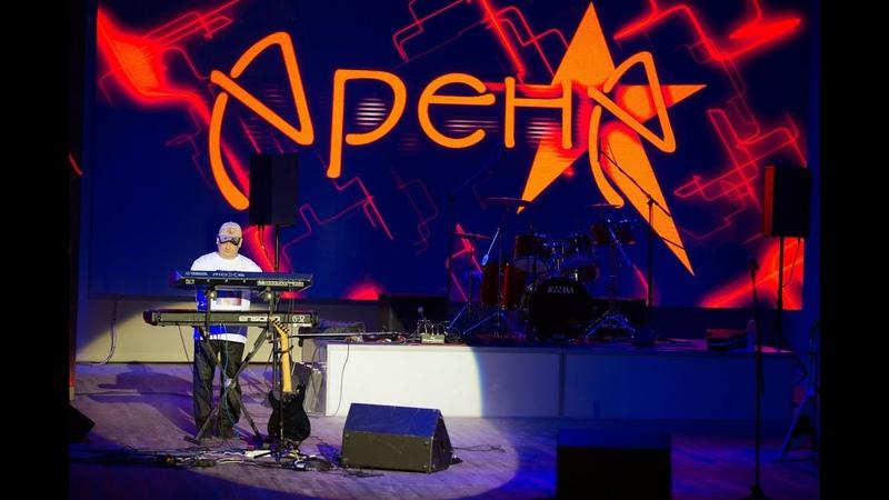 Юбилейный концерт рок - группы...АРЕНА...01.12.2018...Красноярский край...г. Зеленогорск