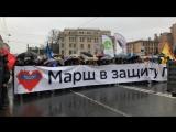 Прямая трансляция Марша и митинга в защиту Петербурга!