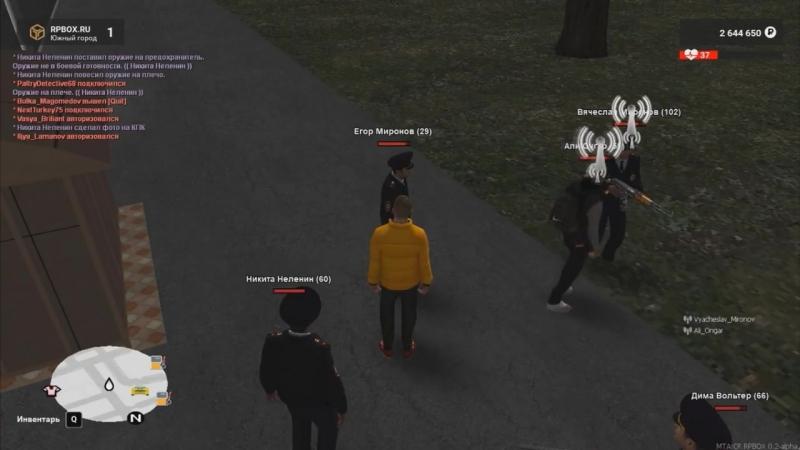 Alex Molodoi RpBox 1 Угар Полиция ловит Мажора попытка дать взятку Майору