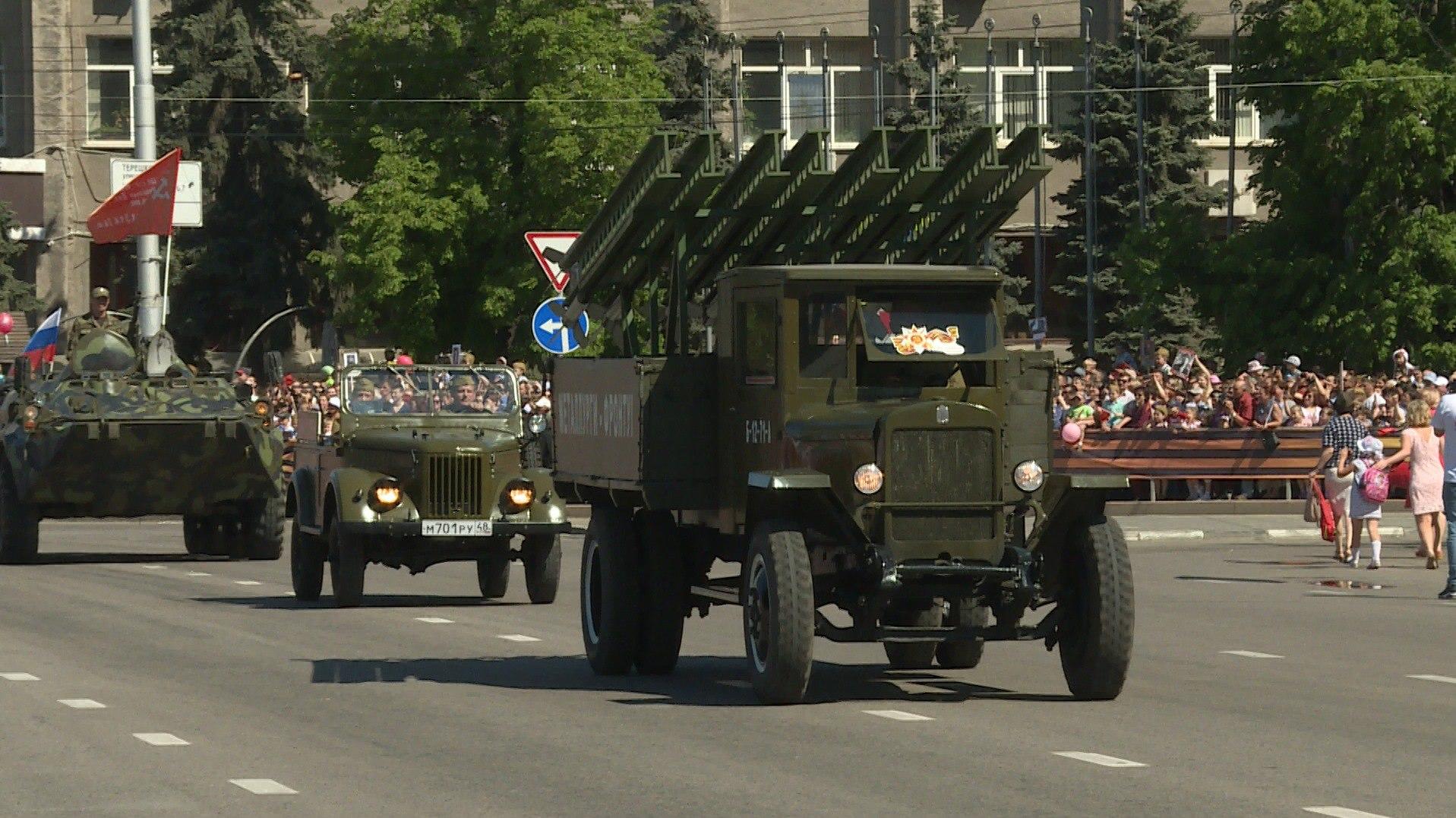 Митинг и парад Победы в Липецке впервые прошли на площади Победы — Изображение 2