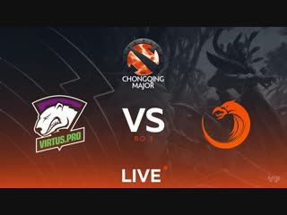 Virtus.pro vs TNC Predator, bo3. Фианл квалификации на The Chongqing Major