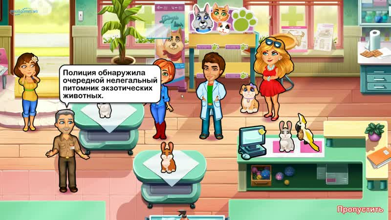 Dr. Cares 3: Family Practice Collectors Edition (Геймплей)