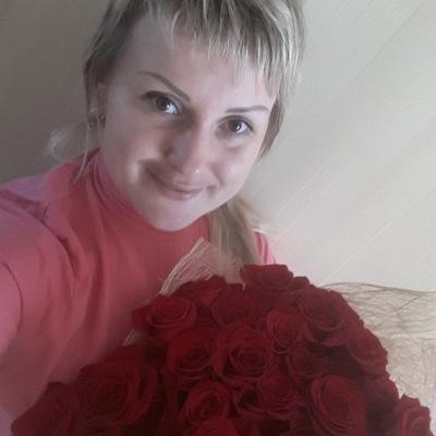 Ирина Клейн