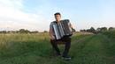 А сьогодні я пограю на акордеоні!композиторІгор Штогрин