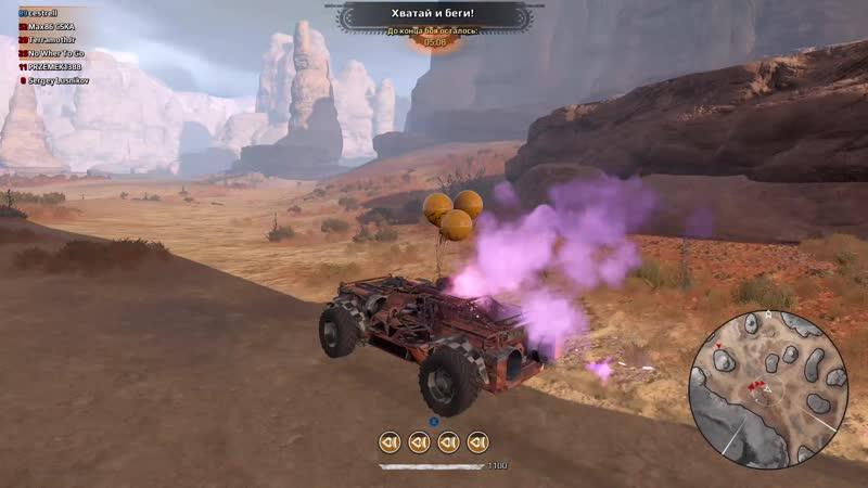 Ведьмина охота. Crossout. cestrell (Xbox One)