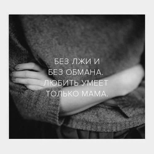 Фото -16794653