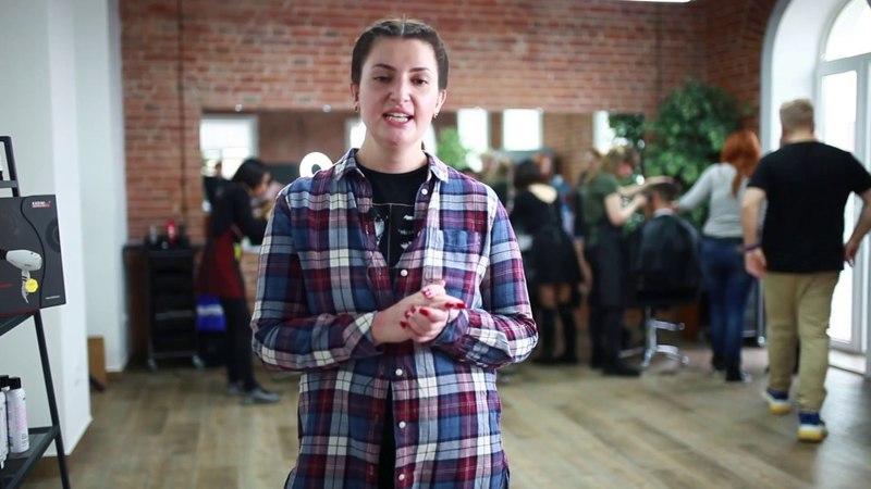 Отзывы STRIGA™ School Школа парикмахерского искусства в Краснодаре
