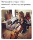 Лена Иванова фото #25