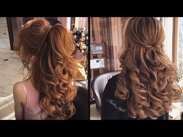 Curly Bridal Hairstyles For Long Hair Tutorial 2018