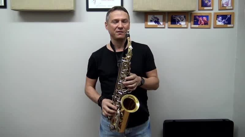 Обзор американского альт саксофона Conn 24.Overview of Alto Saxophone Conn 24