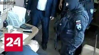 Вторая серия! Герой репортажа из Сургута стал получать угрозы - Россия 24