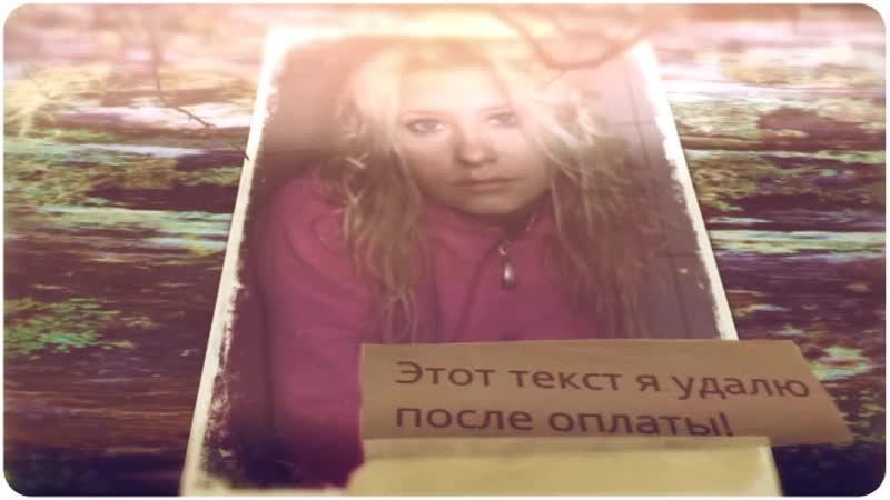 Сафаров_360p