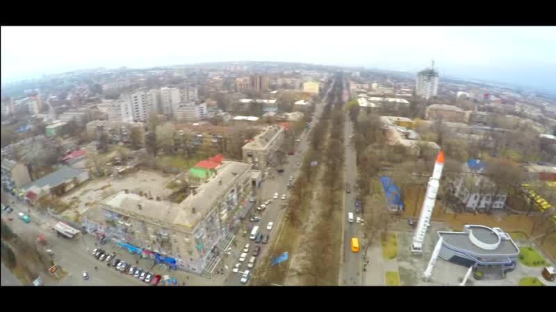Днепропетровск Низ Кирова