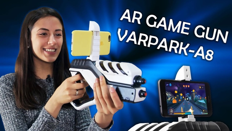 AR GAME GUN VARPARK-A8