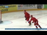 ВКопенгагене прошла первая тренировка сборной России похоккею перед началом Чемпионата мира