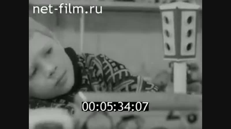Свердловская фабрика игрушек Радуга фрагмент киножурнала Советский Урал № 33 1979 год