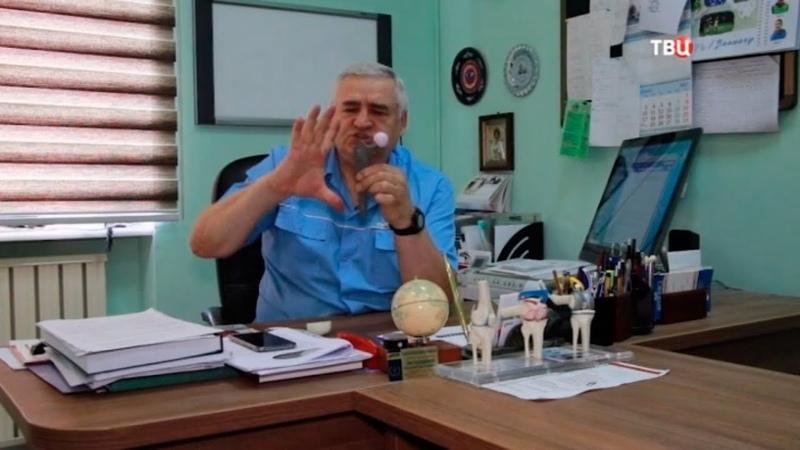 Передача Фактор жизни от 21 октября 2018 Эндопротезирование Лечение суставов