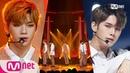 [Wanna One - Light] KPOP TV Show | M COUNTDOWN 180614 EP.574