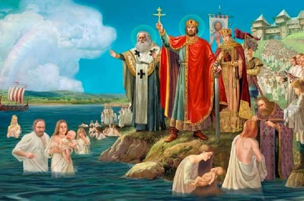 История становления и принятия православия на Руси Крещение на Руси словосочетание, под которым современная историческая наука подразумевает введение на территории отечества христианского учения