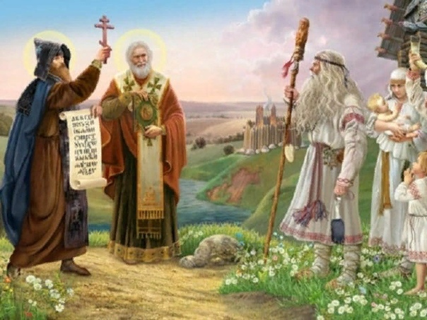 История становления и принятия православия на Руси