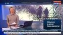 Новости на Россия 24 • Пензенские энергетики второй день устраняют последствия ледяного дождя