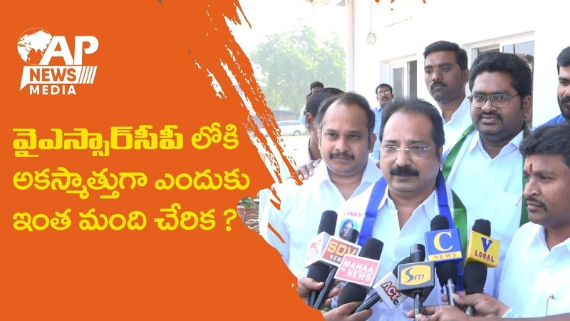 New Sensation In YSRCP || Political News || Jagan || Ap news media