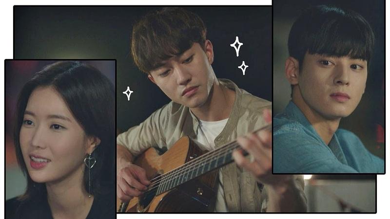 (본격 서브병♡) 동연(Kwak dong yeon) 선배의 여심 스틸 기타 연주~♬ 내 아이디는 강남미인(Gangnam Beauty) 8회