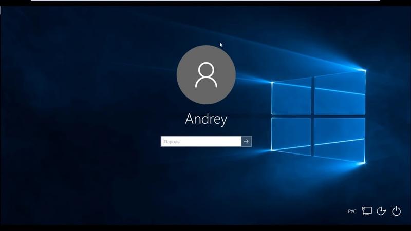 Как загрузить Windows 10, 8 или 7 в безопасном режиме, как отключить безопасный режим 👨 💻⚙️🛠️