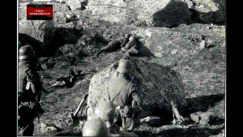 ПО ФОТО РАССТРЕЛА 1941г НАЙДЕНЫ БОЙЦЫ РККА ШОКИРУЮЩИЕ НАХОДКИ ВОВ ПОИСКОВЫХ ОТРЯДОВ N 72