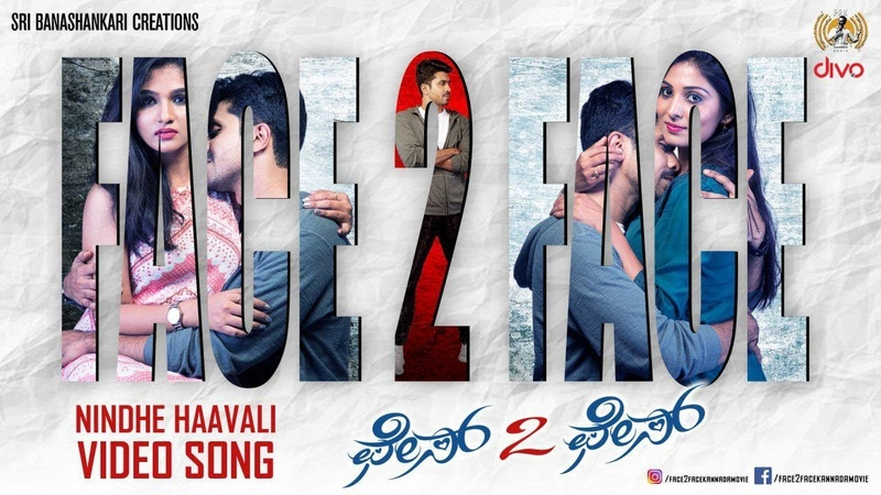 Nindhe Haavali (Video Song) - Face 2 Face | Rohith, Divya, Purvi | Sandeep | Ek Khwaab -The Band