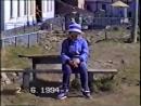 Гремиха, Мурманск-140, Островной 1994 (часть 1)