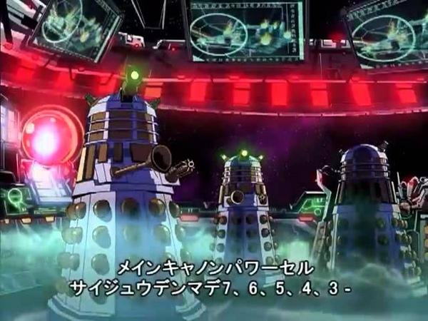 Doctor who anime Full