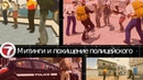 Митинги и похищение полицейского 7NEWS Altis Life Extremo