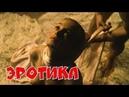 СТРАСТЬ УБИВАЕТ (2003) триллер, четверг, кинопоиск, фильмы, выбор, кино, приколы, ржака,