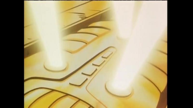 Mitsume ga Tooru TV / Трёхглазый - 25 серия [Persona99.GSG]