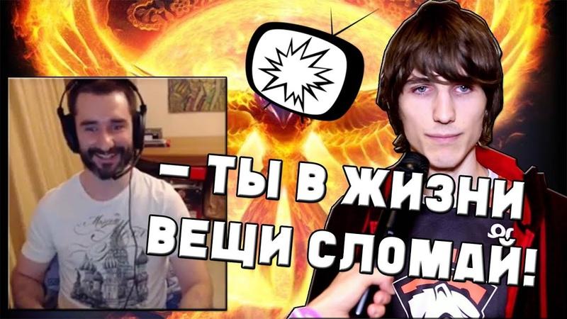 ИЛЛИДАН СМОТРИТ РОСТОВСКОГО ФЕНИКСА, ОР!
