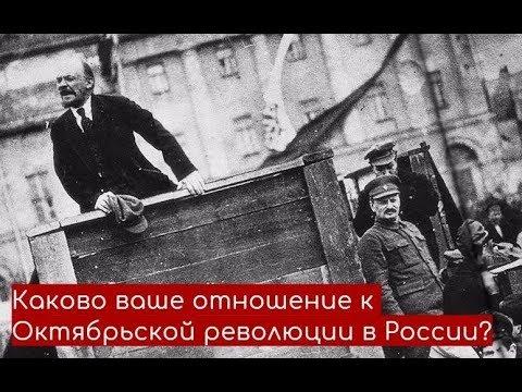 Юрий Емельянов: Мифы о революции и гражданской войне