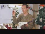 Бенедикт Камбербэтч учит, как нужно реагировать на бесполезные новогодние подарки