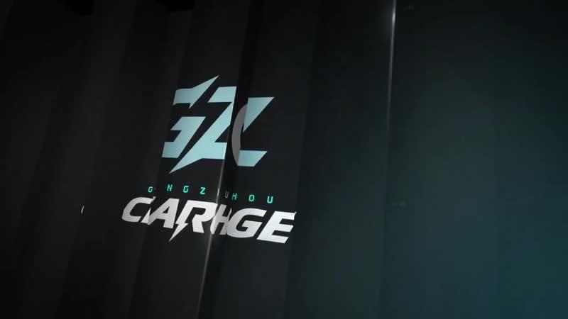 Guangzhou Charge Lineup