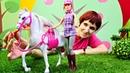 Барби подарили лошадь! Игры в куклы Барби с Машей Капуки