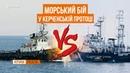 Керченська криза і воєнний стан Що далі Крим Реалії