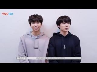 BTS Weibo Update - [放不下中文会话] 春天使用说明