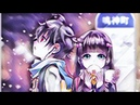 AMV Две звезды онмеджи Рокуро и Бенио