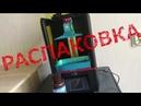 Anycubuc Photon. Распаковка. Unboxing