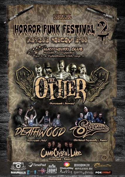 vk.com/horrorpunkfestival2